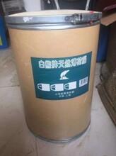 商丘评估化工原料回收公司图片