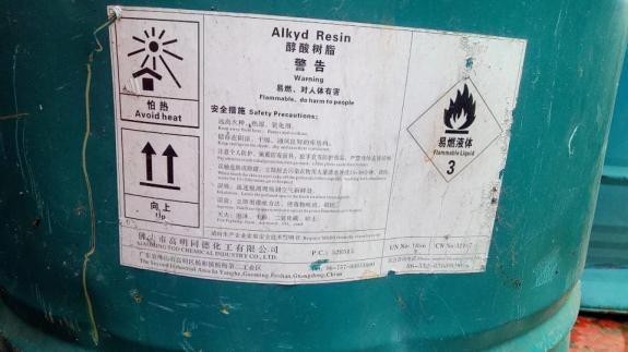 莆田回收庫存化工公司