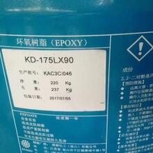 深圳回收油漆樹脂公司圖片
