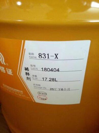 赤峰回收過期化工公司