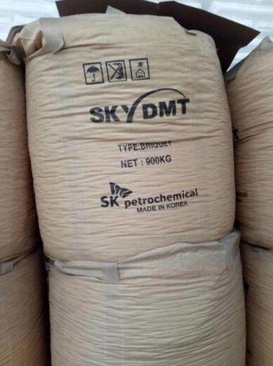 大連回收化工產品公司