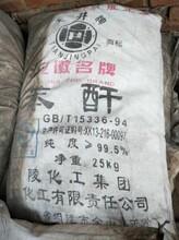 金华处理化工原料回收公司图片