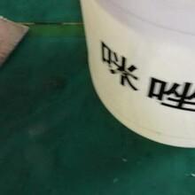 大慶回收鳳凰牌樹脂公司圖片