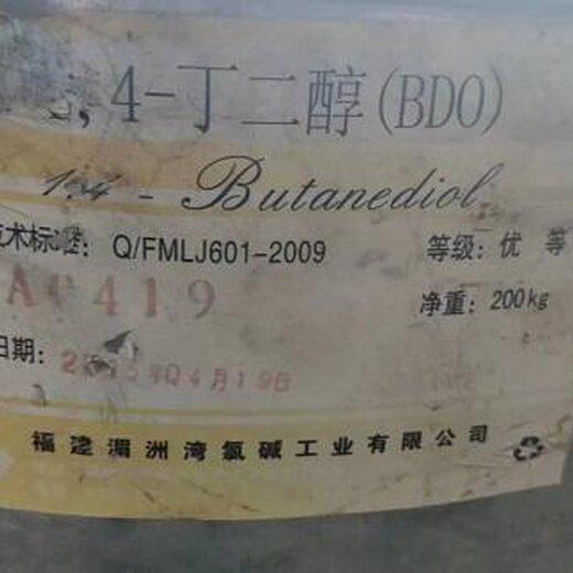 遼陽回收過期化工公司