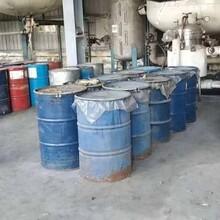 萊蕪合理化工原料回收公司圖片