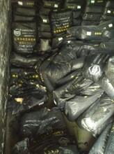 廣元正規化工原料回收公司圖片