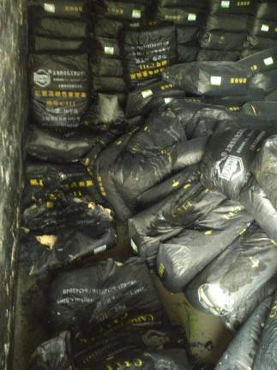 湘潭回收庫存化工公司