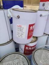 大庆处置化工原料回收公司图片