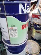 漯河回收卡波姆樹脂公司圖片
