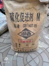 荊州安全化工原料回收公司圖片