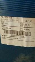 滁州靠谱化工原料回收公司图片