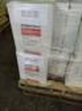 南充专业化工原料回收证券配资图片