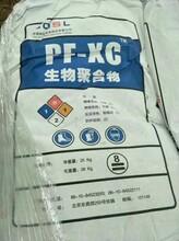 临沂快速化工原料回收公司图片