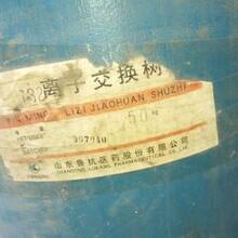 泰安处理化工原料回收公司图片