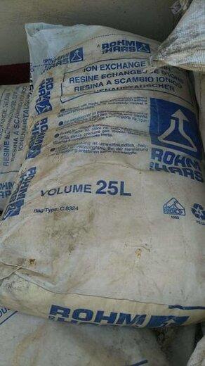 寧波回收化工廢料公司