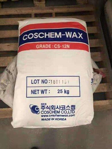 朝陽回收化工產品公司