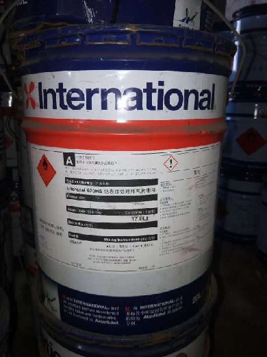晉城回收化工產品公司