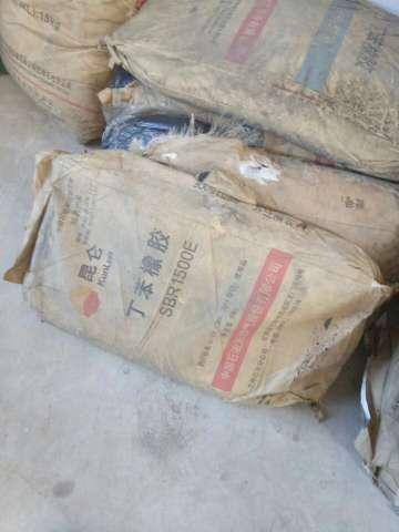 唐山回收化工產品公司