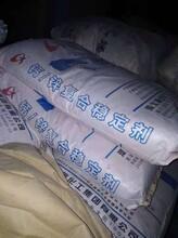 北京安全化工原料回收公司图片