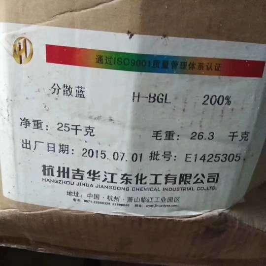 天津回收橡膠原料公司