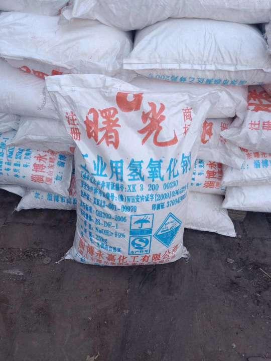 北京回收過期化工公司