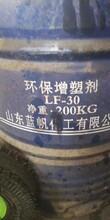 揭阳回收报废氧化亚铜公司图片
