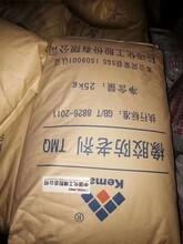 新乡安全化工原料回收公司图片