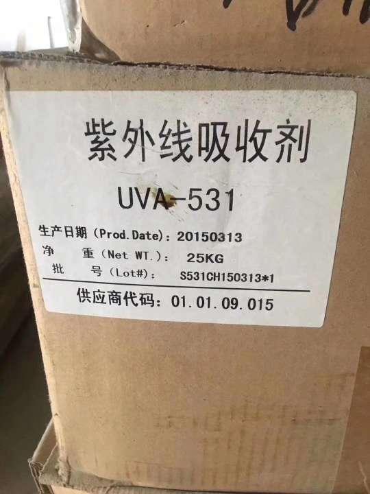 上海回收化工公司