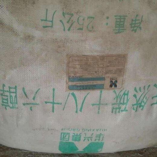 丹東回收化工產品公司
