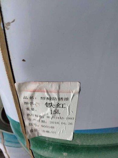 通遼回收過期化工公司