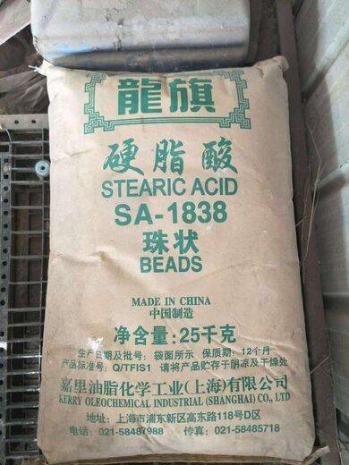 錦州回收橡膠原料公司