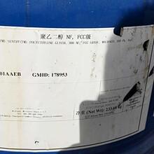 江门靠谱化工原料回收公司图片