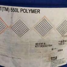 崇左回收環氧樹脂公司圖片