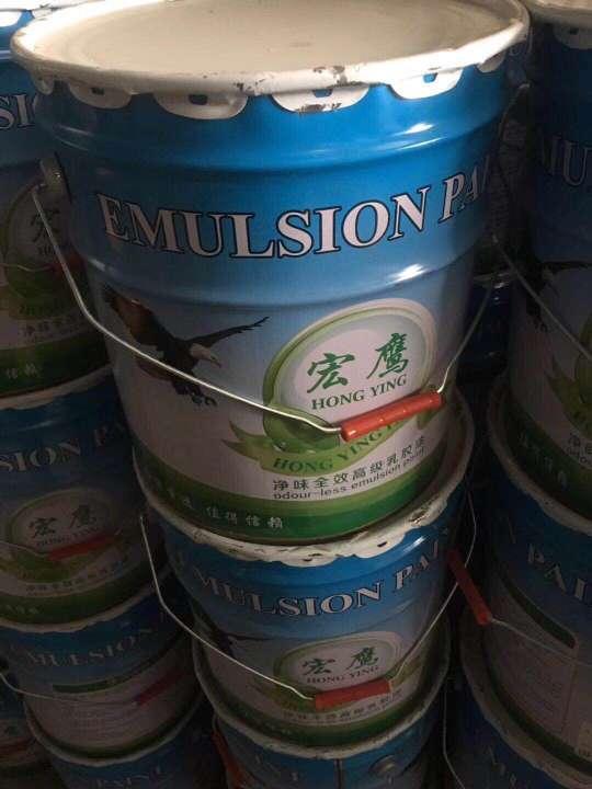 回收化工廢料公司