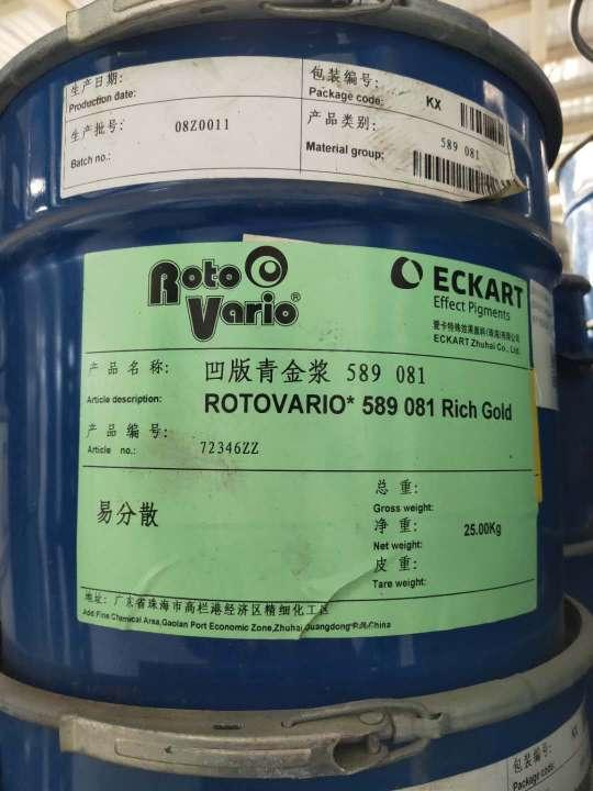 朝陽回收橡膠原料公司
