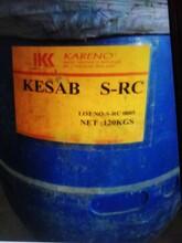 寧波化工原料回收公司圖片