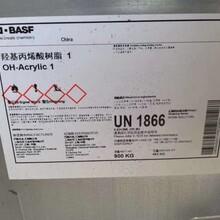 天津评估化工原料回收公司图片