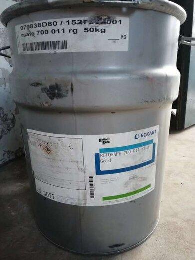 遼源回收過期化工公司