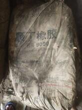 肇庆化工原料回收公司图片