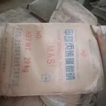 咸宁回收环氧富锌底漆公司图片