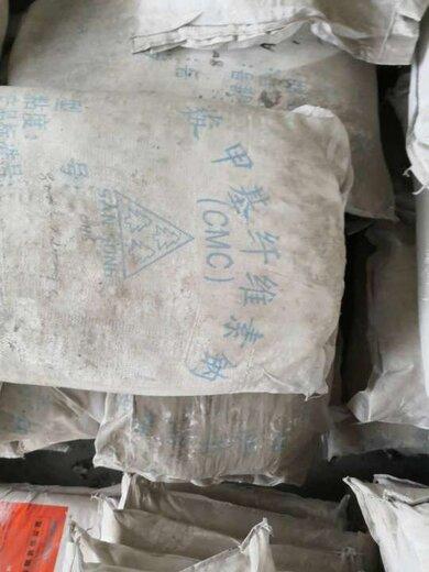 大同回收化工廢料公司