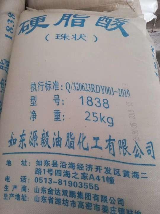 赤峰回收化工廢料公司