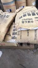 德宏处理化工原料回收公司图片