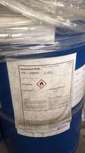 龍巖回收化學原材料公司圖片