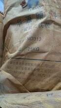 吉安處置化工原料回收公司圖片