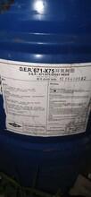 張掖快速化工原料回收公司圖片