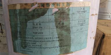 邯郸回收化工材料公司