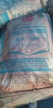 宁波收购造纸助剂公司图片
