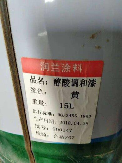 通化回收工程涂料公司