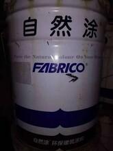 黃山回收TPU樹脂公司圖片
